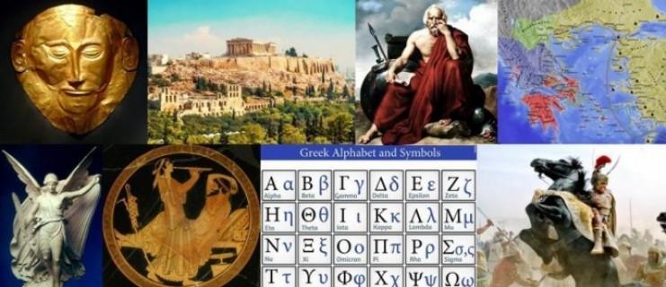 Starověké Řecko - lapbook